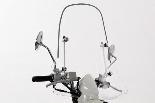 windscherm mio  (H72 cm)