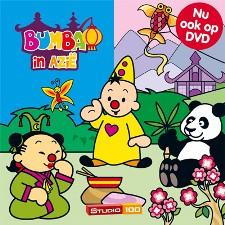 Boek Bumba in Azië (BOEK340659)